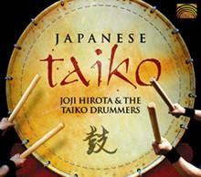 Joji Hirota - Japanese Taiko