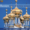 The Optina Pustyn Male Choir - Russia's Most Beautiful Songs