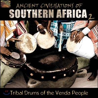 Ancient Civilisations Of Southern Africa 2 - Tribal Drums Of The Venda People