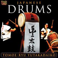 Tomoe-Ryu Yutakadaiko - Japanese Drums
