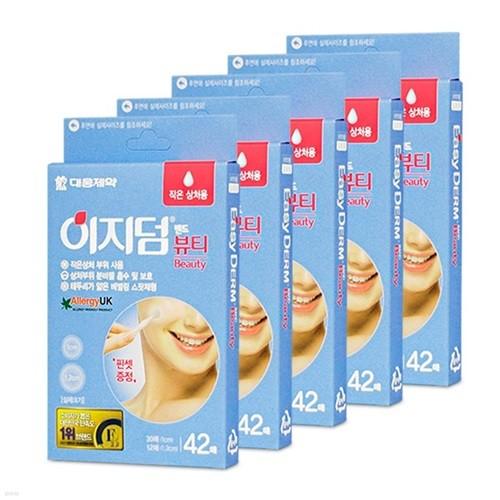 대웅제약 이지덤 뷰티 플러스 밴드 (42매) × 5개 / 원형패치