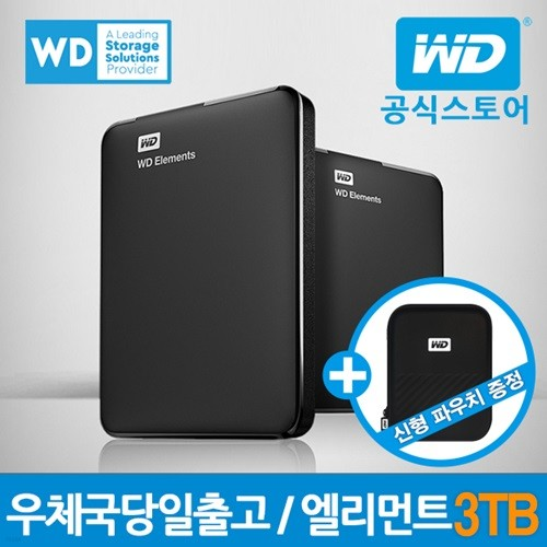 [WD공식스토어]WD NEW Elements Portable 3TB 외...
