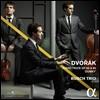 Busch Trio 드보르작: 피아노 삼중주 3번, 4번 '둠키' (Dvorak: Piano Trios Op.65, Op.90 'Dumky') 부슈 트리오