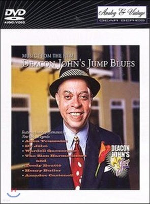 Deacon John`s Jump Blues (디콘 존의 점프 블루스) [DVD-Audio]
