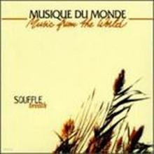 Souffle - Breath
