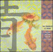 Ma xiaohui - Li biao new colors from china