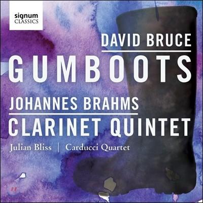 Carducci Quartet 데이비드 브루스: 고무 장화 / 브람스: 클라리넷 오중주 (David Bruce: Gumboots / Brahms: Clarinet Quintet)