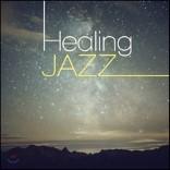 감성 힐링 재즈 모음집 - Healing Jazz