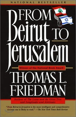 From Beirut to Jerusalem : Updated with a New Chapter