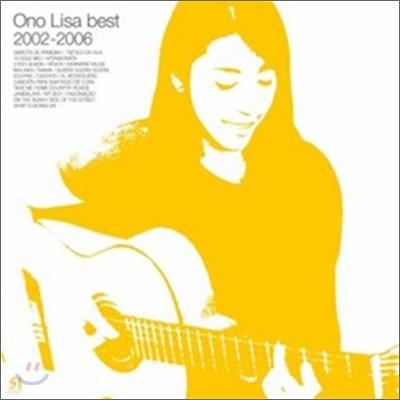Lisa Ono - Lisa Ono Best 2002-2006