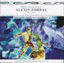 Mikis theodorakis - alexis zorbas/ ballet suite