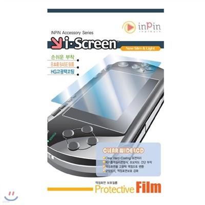 인핀 아이스크린(신,구형 PSP 겸용)