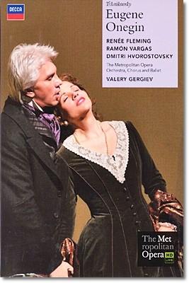 Renee Fleming / Dmitri Hvorostovsky 차이코프스키: 예프게니 오네긴 - 플레밍, 흐보로스토프스키
