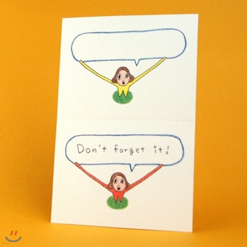 2in1card-Don't Forget