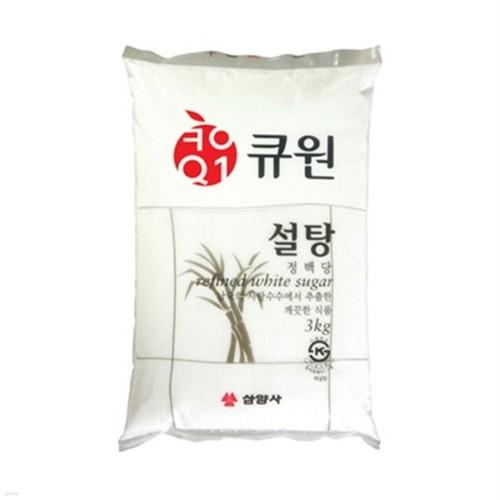 [102607][큐원] 백설탕 3kg
