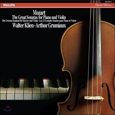 Arthur Grumiaux / Walter Klien 모차르트: 바이올린 소나타 (Mozart: Great Sonatas for Violin And Piano)