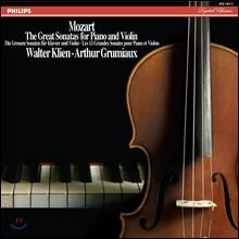 Arthur Grumiaux / Walter Klien 모차르트: 바이올린 소나타 - 아르튀르 그뤼미오, 발터 클린 (Mozart: Great Sonatas for Violin And Piano)