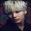 태민 (Taemin) - さよならひとり (CD+DVD) (초회한정반)
