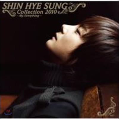 [중고] 신혜성 / Collection 2010 [My Everything/일본반]