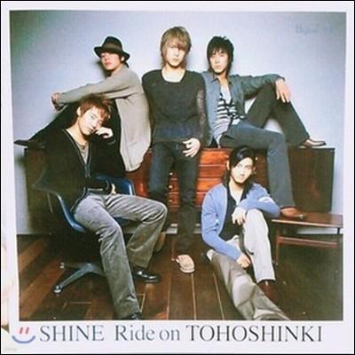 東方神起(동방신기) / Shine, Ride on (일본반/미개봉)