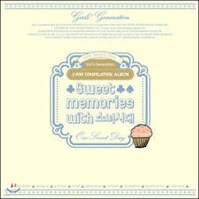 [중고] V.A. / Sweet Memories With 소녀시대 (2CD)
