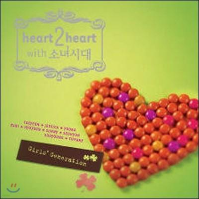 [중고] V.A. / Heart 2 Heart With 소녀시대