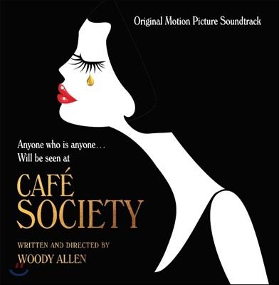우디 앨런의 '카페 소사이어티' 영화음악 (Woody Allen's Cafe Society O.S.T.)