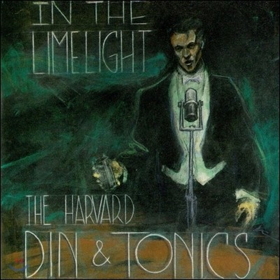 [중고] Harvard Din & Tonics / In The Limelight (수입)