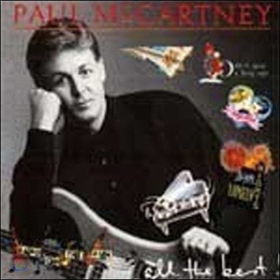 Paul Mccartney / All The Best (홍보용/미개봉)