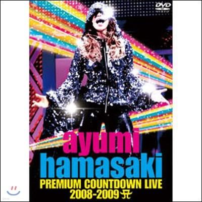 [중고] [DVD] Ayumi Hamasaki (하마사키 아유미) / Premium Countdown Live 2008-2009 (일본반)