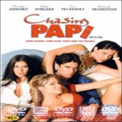 [중고] [DVD] Chasing Papi -  체이싱 파피