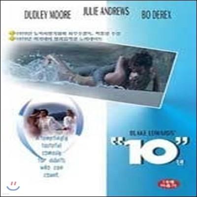 [중고] [DVD] Blake Edward's Ten - 블레이크 에드워즈의 텐