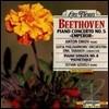 [중고] Emil Tabakov / Beethoven Piano Concerto No.5