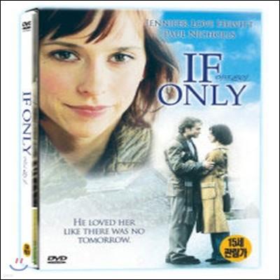 [DVD] If Only - 이프 온리 (미개봉)