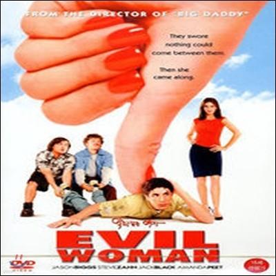 [중고] [DVD] Evil Woman - 악마같은 여자