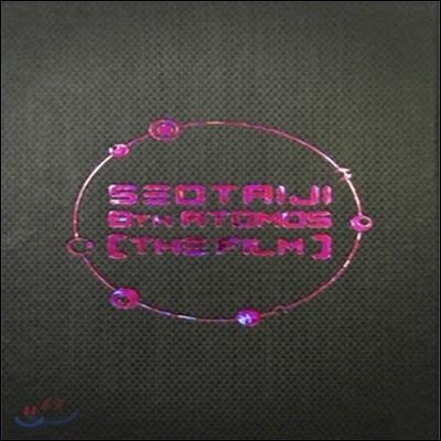 [DVD] 서태지 / Seotaiji 8th Atomos: The Film [2Blu-ray+2DVD/미개봉]