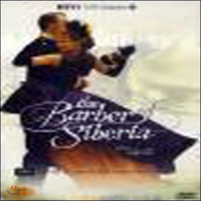 [DVD] The Barber Of Siberia - 러브 오브 시베리아 (홍보용/미개봉)