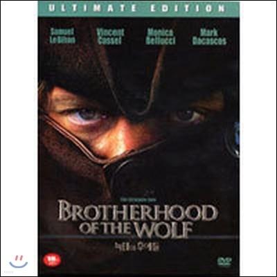[중고] [DVD] 늑대의 후예들 UE - Brotherhood of the Wolf Ultimate Edition (2DVD/Digipack/아웃케이스없음)