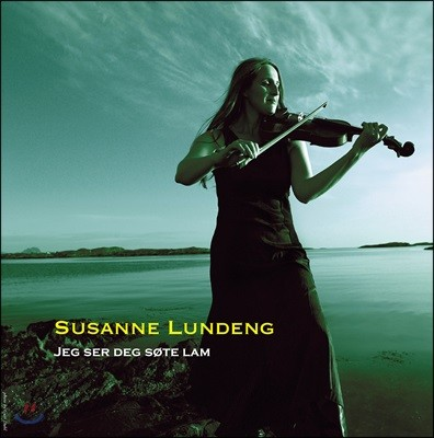 수사네 룬뎅 베스트 컬렉션 (Susanne Lundeng - The Very Best of  Jeg Ser Deg Sote Lam) [LP]
