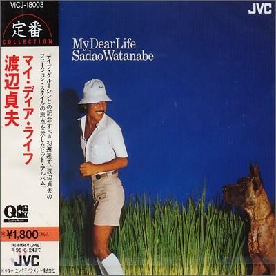 Sadao Watanabe - My Dear Life