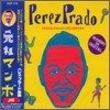 Perez Prado - Mambo In Digital : Best Of