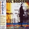 Paul Rodgers - Muddy Water Blues : Tribute To Muddy Waters