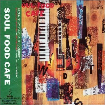 David T.Walker & Joe Sample - Soul Food Cafe