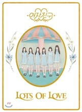 ����ģ�� (G-Friend) 1�� - LOL [Lots Of Love ����]