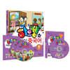 하오빵 어린이 중국어 6권 메인북 + 플레시 CD 세트