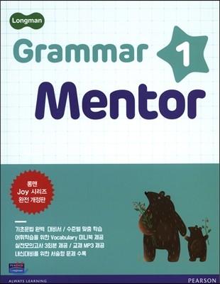 Longman Grammar Mentor 1