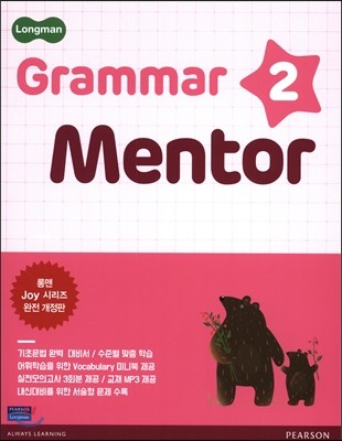 Longman Grammar Mentor 2