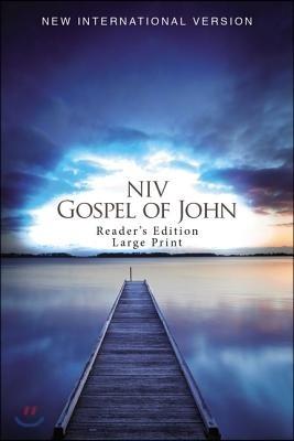 Gospel of John-NIV
