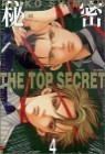 ��� THE TOP SECRET 4