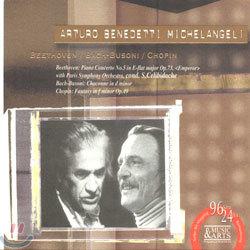 Arturo Benedetti Michelangeli - BeethovenㆍBach-BusoniㆍChopin